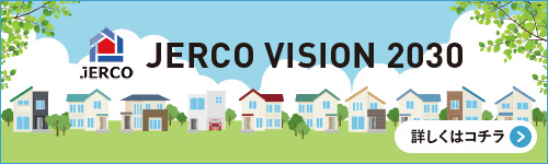 JERCO VISION 2030