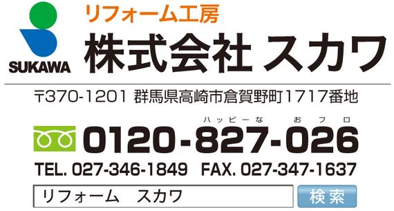 ジェルコ会長賞