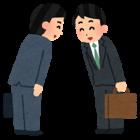 【ジェルコ関東甲信越支部 体制整備委員会特別セミナー】住宅リフォーム営業ビジネスマナーとクレーム対応の基本