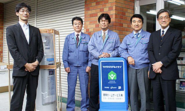 東神ホームサービス株式会社