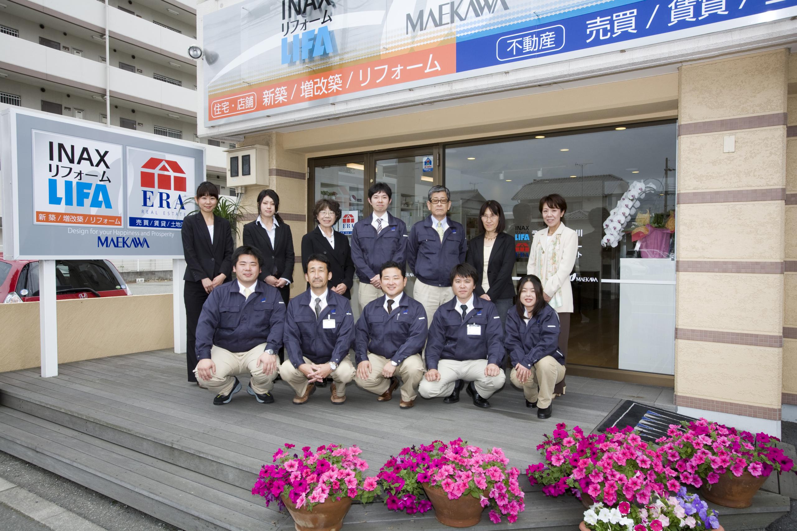 前川建設株式会社 ライファ加古川