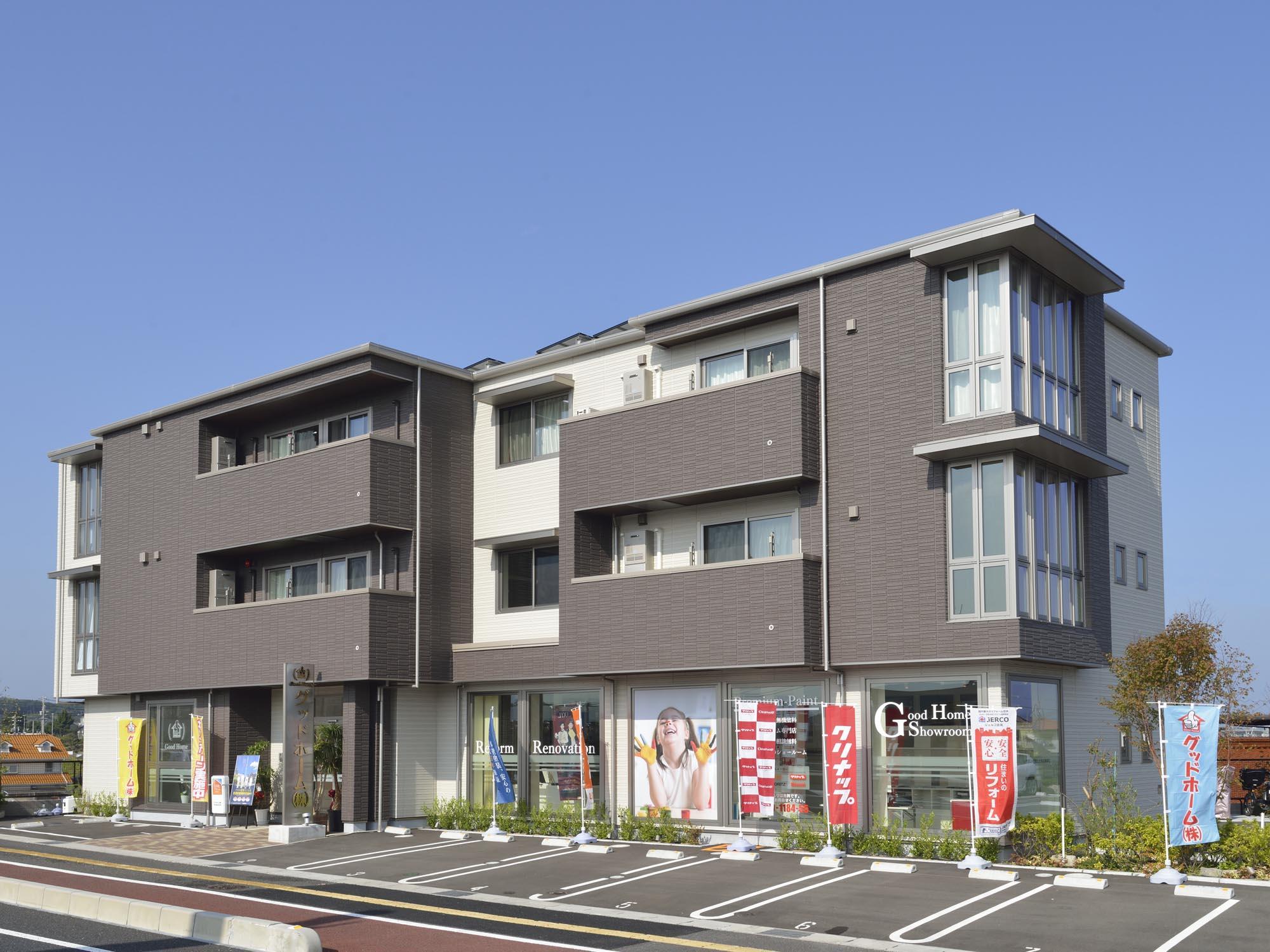 PLジャパン株式会社