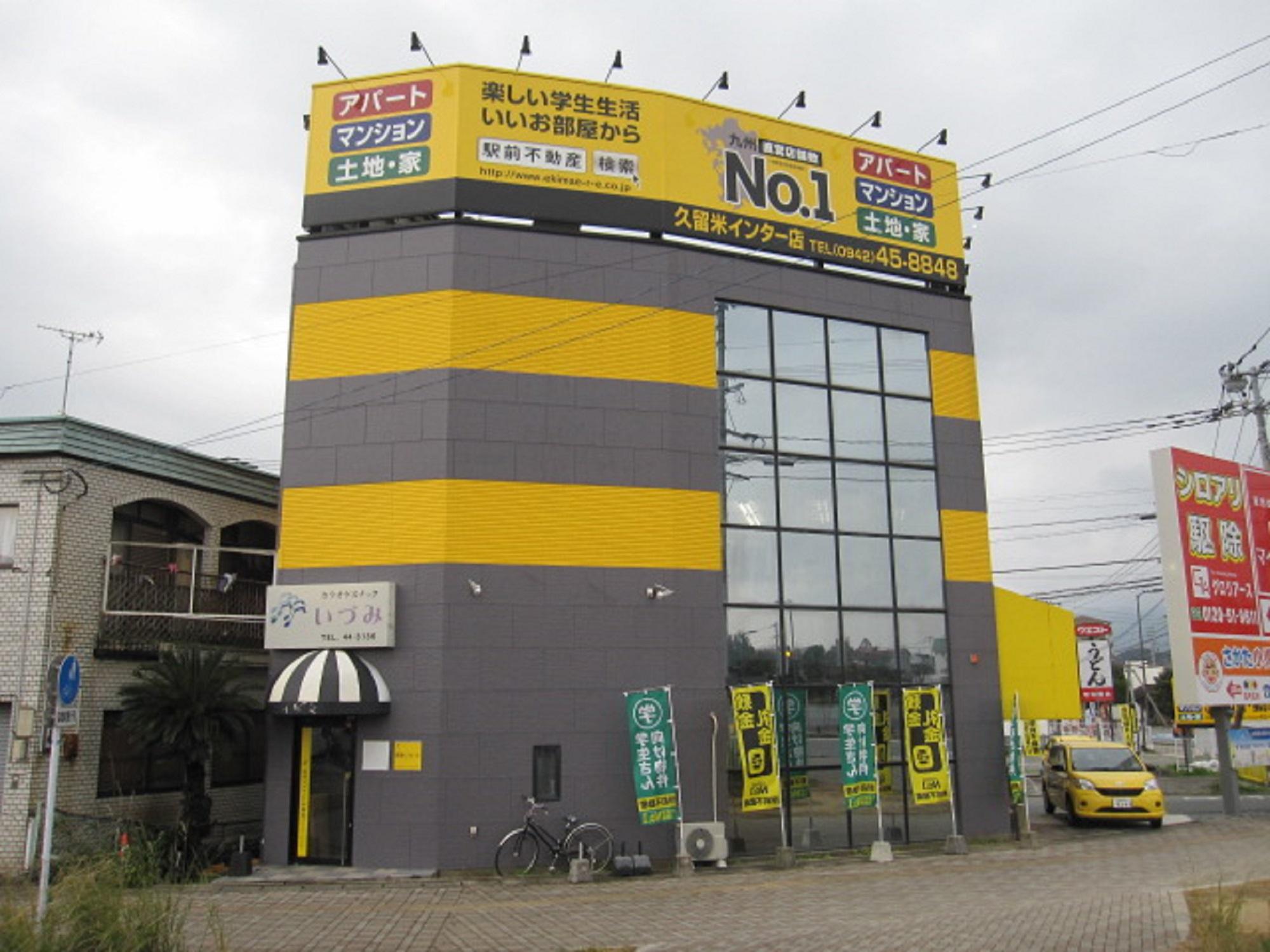 株式会社駅前リフォーム