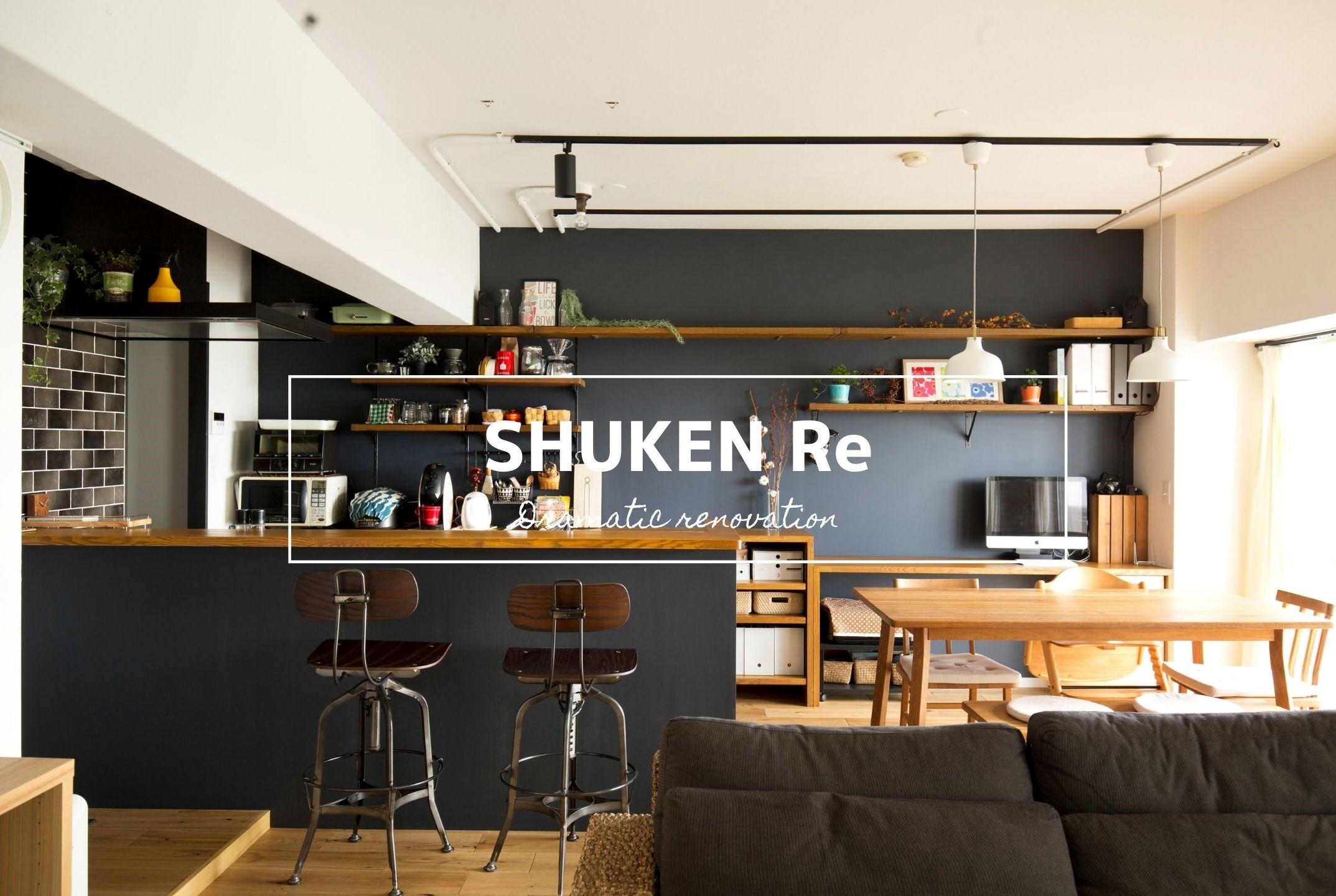 株式会社SHUKEN Re