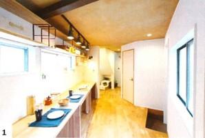 建坪7坪の家を自然素材あふれる空間に