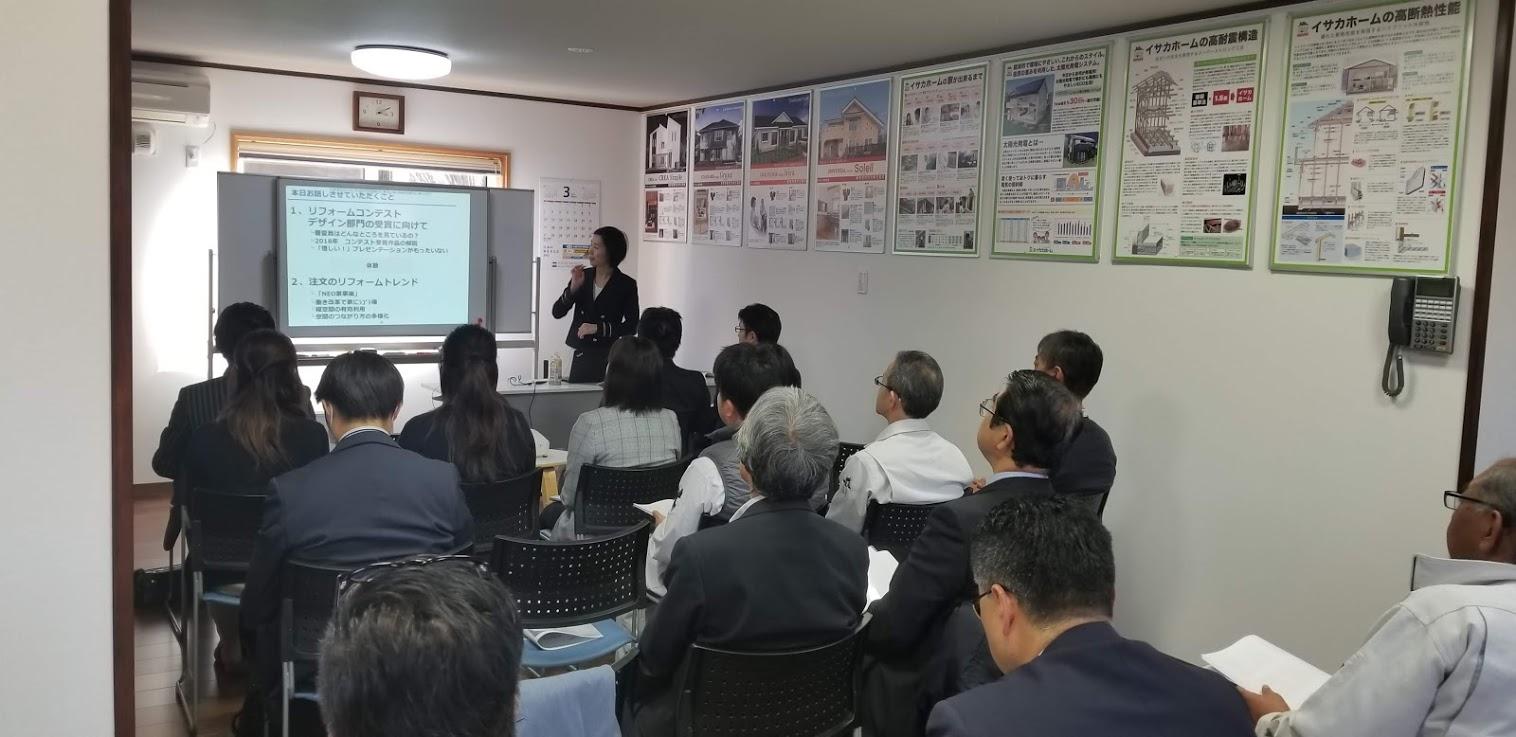 水戸でリフォームコンテスト2019デザイン部門の勉強会を開催しました。【茨城ブロック】