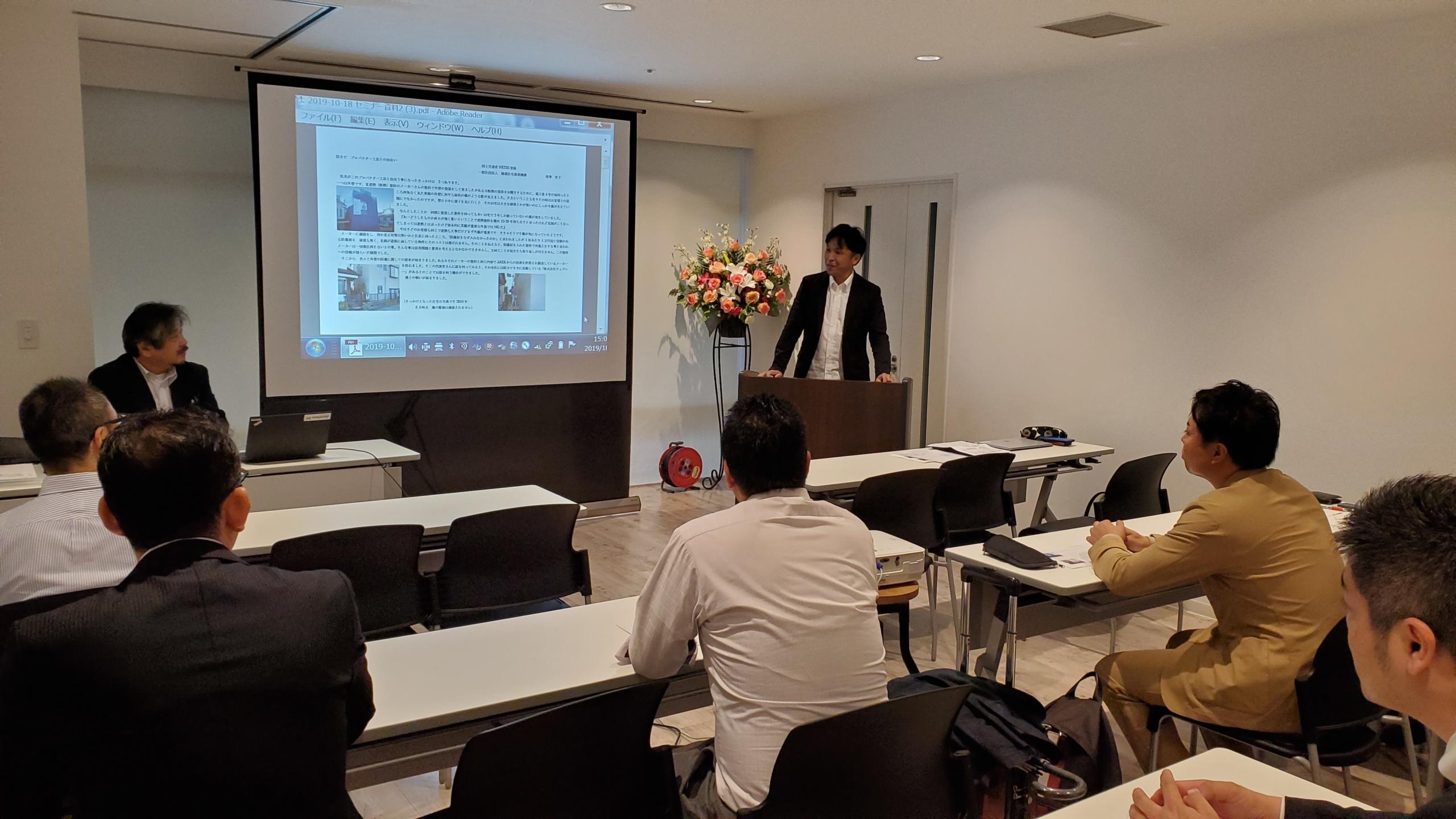 神奈川ブロック会 防カビ施工の工法を学ぶ