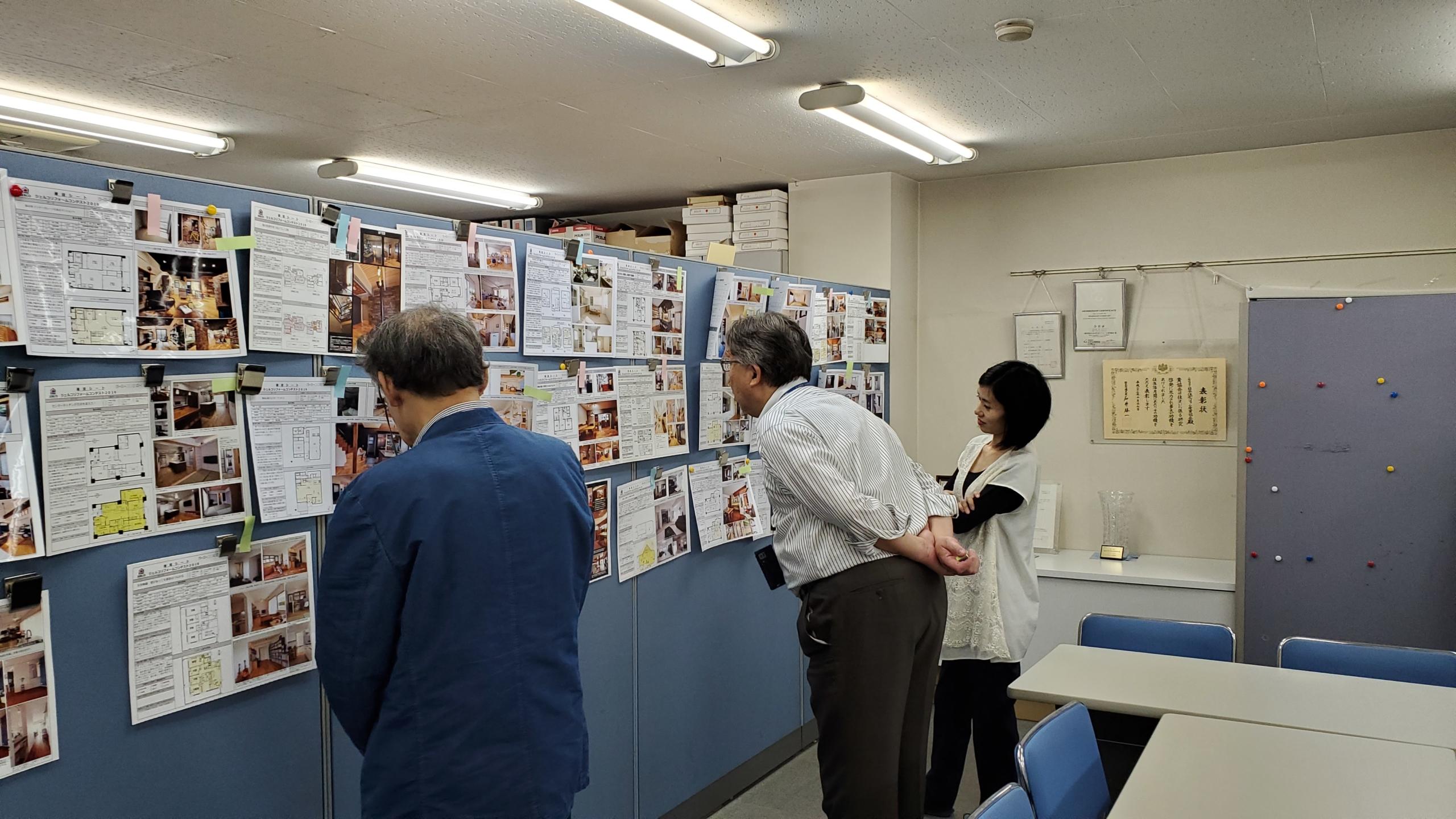 リフォームコンテスト2019 デザイン部門 関東甲信越支部審査会を実施しました。