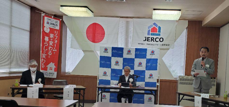 第12期 ジェルコ定時社員総会が開催されました