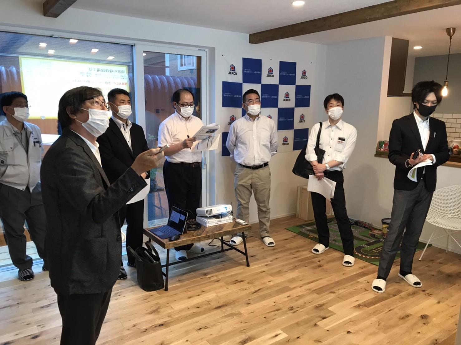 ジェルコ北海道支部 役員会を開催しました