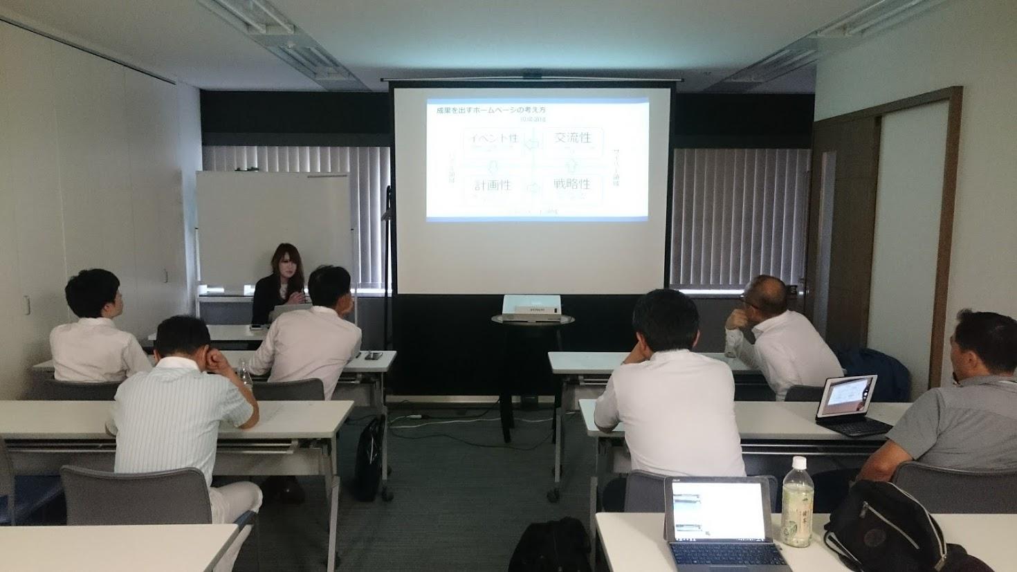 東京ブロックの「経営者として最新ITサービスの動向を知る」が開催されました。【2018年7月27日(金)】