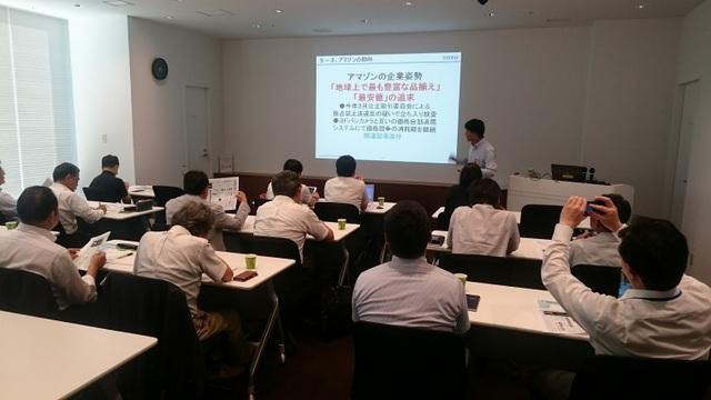 東京ブロックの「量販店リフォームの動向について知る」が開催されました。